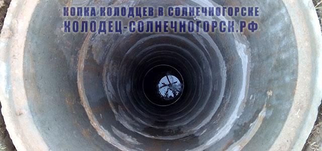 бетонный колодец из жб колец