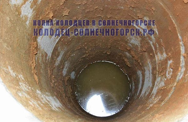 грязный колодец - плохая вода